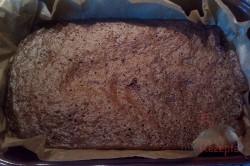 Zubereitung des Rezepts Lambada-Kuchen mit Bananen und Schokolade, schritt 4