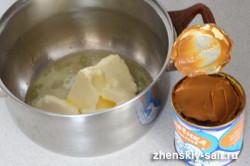 Zubereitung des Rezepts Die einfachste und beste Karamellcreme in wenigen Minuten zubereitet, schritt 3